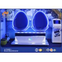Wholesale Professional 360 Degree 9d Vr Egg , Egg Machine Simulator Easy Operation from china suppliers