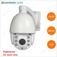 Wholesale Onvif compatible Waterproof IP 1080P Mini PTZ Camera from china suppliers