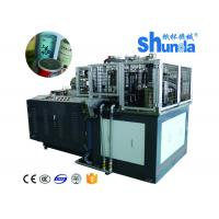 Wholesale Middle Speed Automatic Straight Paper Cup Machine with Hot air system from china suppliers