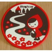 Wholesale soft PVC coaster cup-mat bar-mat from china suppliers