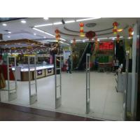Wholesale White / Black Gate Supermarket Anti Theft System Security Patrol System from china suppliers
