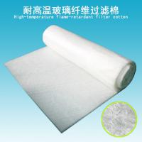 Wholesale Flame Retardant Material High Temperature Filter Media 10mm Thickness from china suppliers