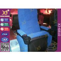 Wholesale PU Cold Molded Foam Movie Theaters Seats For Music Hall Flame Retardant from china suppliers