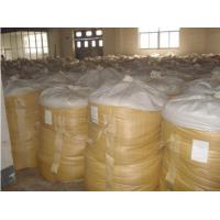 Wholesale Animal feed additive of Protein 60% corn gluten meal for sale from china suppliers