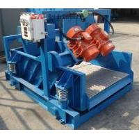 Wholesale  Large treating capacity shale shaker with replacement screen in petroleum equipment from china suppliers
