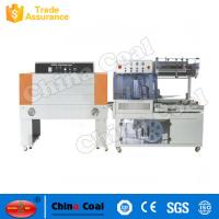 Wholesale Fun QL4518 Automatic Side L Vertical Sealing Machine from china suppliers