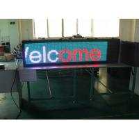 Wholesale P16 Outdoor RGB Scrolling Marquee Sign , 1/4 Scan Led Text Display from china suppliers