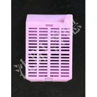 Wholesale Purple Tissue Processing Cassettes With Strip Holes , Removable Lid Layout from china suppliers