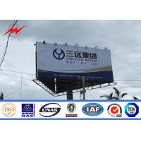 Wholesale 3m Commercial Outdoor Digital Billboard Advertising P16 With RGB LED Screen from china suppliers