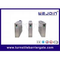 Wholesale 600Mm Security Flap Barrier Gate Entry Systems Bi - direction In Aluminum Alloy from china suppliers