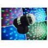 Buy cheap Flower magic Ball  , stage effect light disco light , DJ light from wholesalers