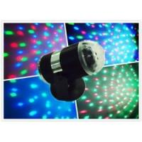Buy cheap Led crystal magic ball , stage effect light disco light , DJ light from wholesalers