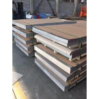 Quality 310S Alloy Steel Plates INOX 310S 1.4845 Stainless Steel  Metal Plate for industry for sale