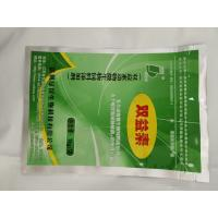 Wholesale Transparent Printed Plastic Food Packaging Bags , plastic food pouches from china suppliers