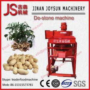 Wholesale Auto Feeding Millet Destone Machine / Millet Cleaning Machine 6KW from china suppliers
