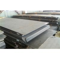 Wholesale 0.1mm - 50mm thickness C-276 Hastelloy plate , hastelloy c2000 for petrochemical industry from china suppliers