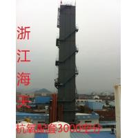 Wholesale Argon plant 80 Nm3/h ~ 200 Nm3 / h LAr KDONAr - 3600 / 4500 / 80Y Balance Gas Coal chemical industry from china suppliers