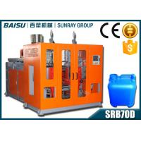 Wholesale 1 Head Double Station Blow Moulding Machine For Engine Oil Bottle Packing Field SRB70D-1 from china suppliers