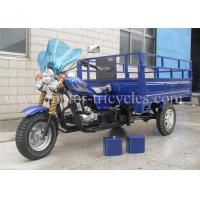 Wholesale 200cc 150cc 250cc Gasoline Tricycle Trike Shaft Drive 5 Speed Drum Brake OEM from china suppliers