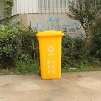 Wholesale 240L heavy duty  HDPE  Plastic  Two-Wheeled Carts (Trash Cans 725*580*1070 mm) for Hospital Medical from china suppliers