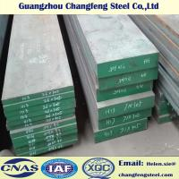 Wholesale Hot Rolled Plastic Mold Steel Plate For Forging Moulds 1.2344 H13 SKD61 260mm Thickness from china suppliers
