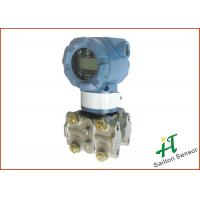 Wholesale 12.5 - 45 V DC Diffused Silicon Capacitive Pressure Transmitter for Liquid / Gases / Flux from china suppliers