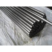 Wholesale Mechanical Engineer Precision Seamless Steel Tube With Carbon / Alloy from china suppliers