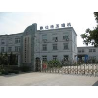 Shanghai Honest Compressor Co., Ltd