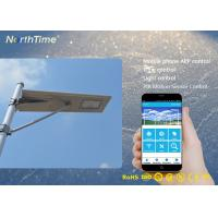 Wholesale Phone APP Control Smart Solar Powered LED Road Lights With 50000 Hours 5800LM from china suppliers