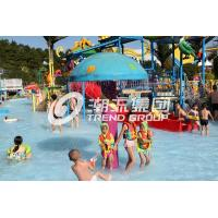 Quality Different Style Spray Park Fiberglass Equipment For Children / Kids Fun in Water Park for sale