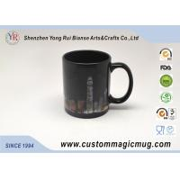 Wholesale Customized Heat Reactive Coffee Mugs , Porcelain Black Magic Cup from china suppliers