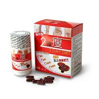 Wholesale 100% Original 2 Day Diet Slimming Capsules / Natural Slimming Pills With No Anorexia ( 60c from china suppliers