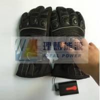 Quality 7.4v Heating System for Gloves(2pcs batteries+2pcs buttons+2pcs heating element+1pc charger) for sale