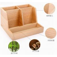 Quality Table Remote Control Small Wooden Storage Box 197 X 172 X 120mm for sale