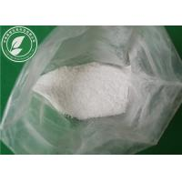 Wholesale 721-50-6 Local Anesthetic White Powder Prilocaine HCL for Anti - Paining from china suppliers