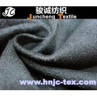 Wholesale 100% polyester suede upholstery fabric for shoes/decoration/ sofa upholstery /apparel from china suppliers