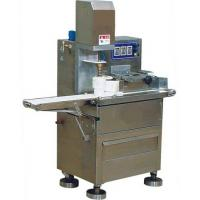 Wholesale Automatic Cookies Making Machine Food Production Line 600-6000 pieces from china suppliers