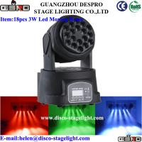 Wholesale 18pcs 3W Moving Head Beam For Home Party Light RGB Color Mixing from china suppliers
