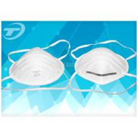 Wholesale Disposable Face Mask 3 Ply / Ffp2 Dust Mask Without  Valve Single Headband from china suppliers