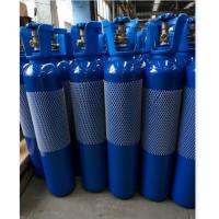 Wholesale 3L-80L High Pressure Oxygen Nitrogen Argon Hydrogen Helium CO2 Gas Cylinde from china suppliers