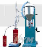 Wholesale GFM16-1 fire extinguisher powder filling machine from china suppliers