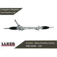 Buy cheap Power car Steering racks 49001-ED500 For Nissan Tiida steering gear from wholesalers