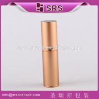 Wholesale SRS China bottle manufacturer empty aluminum cylinder lotion bottle for cosmetics from china suppliers