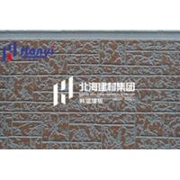 Buy cheap Fireproof aluminium cladding sheet wall cladding system from wholesalers