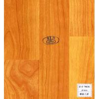 Wholesale Embossed Lamiante flooring G70636# 8mm from china suppliers