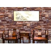 Wholesale Chinese Style 3D  Red Brick Effect Wallpaper Living Room Wall Covering 0.53*10M from china suppliers