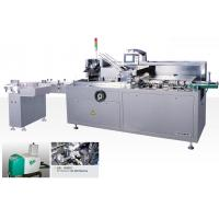 Wholesale Multifunctional Full Automatic Carton Packaging Machine With Hot Melt Glue Machine from china suppliers