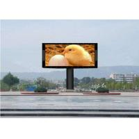 Wholesale Digital Electronic Big LED Frame Display Screen Full Color P6 P8 P10 P16 for Advertising from china suppliers
