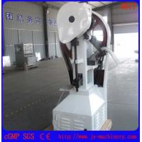 Wholesale THP Flower-Basket Tablet Press is the first choice for single tablet with big pressure from china suppliers