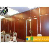 Quality Customized Decorative Partition Walls Separating Room Divider Foldable Partition Wall for sale